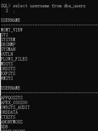 Oracle修改用户名密码